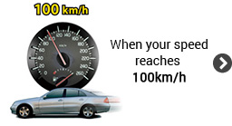When Speed Reaches 100km/h