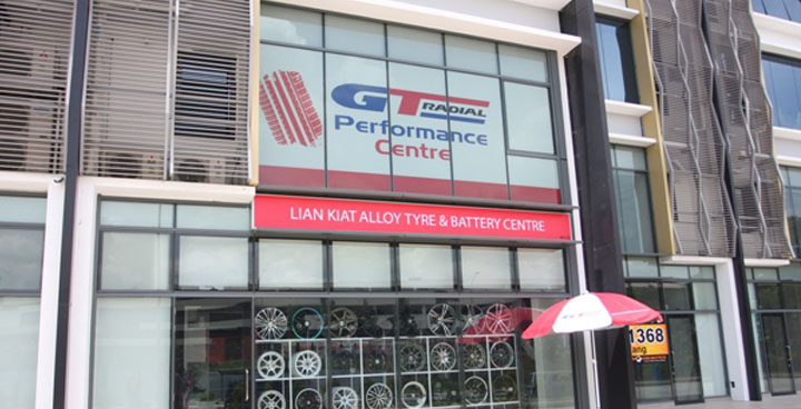 First GT Radial Performance Centre Launched in Singapore with Lian Kiat Alloy Tyre & Battery Centre
