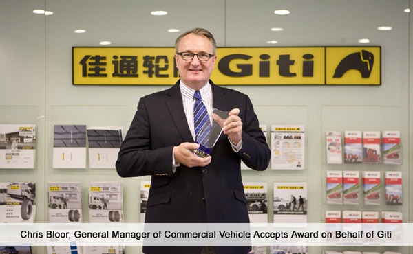 GITI TIRE NAMED 'TOP COMMERCIAL VEHICLE TYRE BRAND'IN SURVEY OF 110,000 INDUSTRY EXPERTS