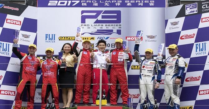Giti Completes Successful Multi-Series 2017 Racing Season in Asia