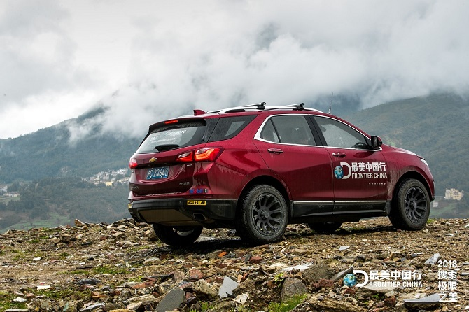 Giti Teams Up with Chevrolet to Take on China's Tough Terrains